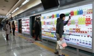 Tesco Metro Supermercado en Corea del Sur