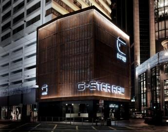 g-star raw retaildesign escaparates visualmerchandising vishopmag