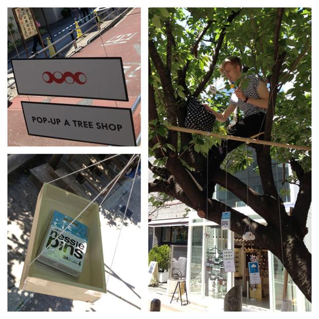 revista magazine arte escaparatismo visual merchandising  popup tree shop vishopmag 01
