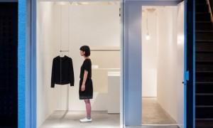 revista-magazine-retail-desing-escaparatismo-vishopmag-nietzsche-iikeda-001