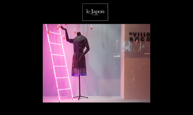 revista-magazine-retail-desing-escaparatismo-diseno-pop-up-store-paris-lebonmarche-chitose-abe-vishopmag-001