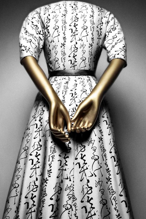 revista-magazine-visualmerchandising-escaparatismo-retail-design-met-china-exhibition-vishopmag-005