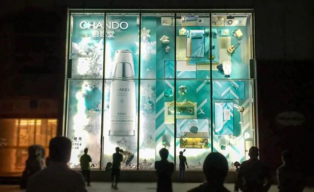 revista-magazine-visualmerchandising-escaparatismo-retail-chando-design-overlay-vishopmag-001