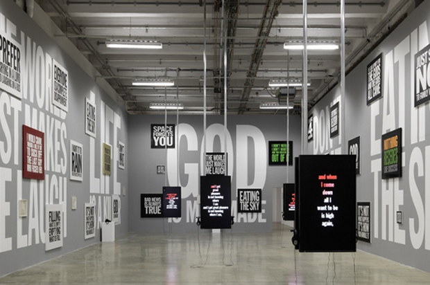 revista-magazine-visualmerchandising-retail-pop-up-store-palais-de-tokyo-vishopmag-002