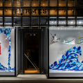 revista-magazine-window-display-escaparates-visual-merchandising-retail-design-isabelle-daeron-hermes-001