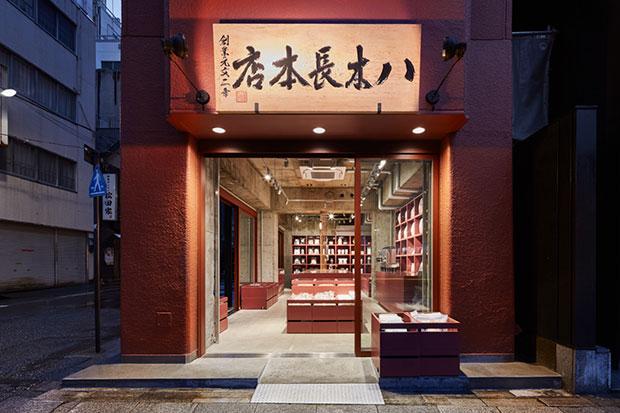 vishopmag-revista-escaparates-escaparatismo-visualmerchandising-retaildesign-tiendas-yagicho-schemata-architects-001