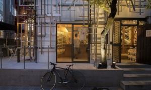vishopmag-revista-escaparates-escaparatismo-visualmerchandising-retaildesign-tiendas-tetchan-shimokitazawa-001