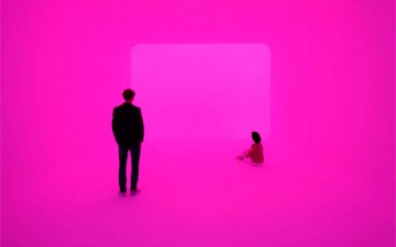 "JAMES TURRELL: ""THE SUBSTANCE OF LIGHT"""