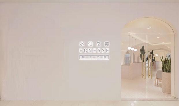 vishopmag-escaparatismo-visualmerchandising-magazine-revista-retaildesign-ecnesse-002_0010