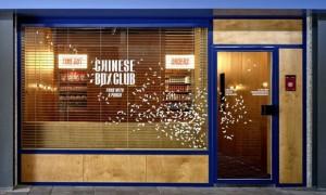 vishopmag-retail-revista-escaparatismo-tienda-chineseboxclub-retail-design-001