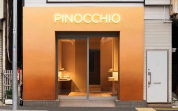 PINOCHO. UNA PANADERÍA DIFERENTE
